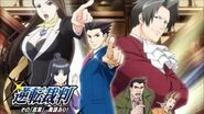 The Invincible Manfred von Karma - Phoenix Wright- Ace Attorney Anime Music Extended
