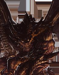 Bakal dragon form