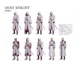 Holy Knights