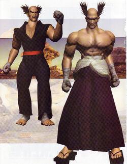 Tekken 2 Heihachi