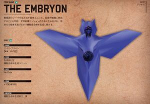 The Embryon