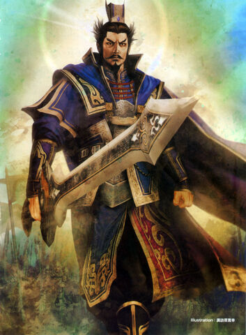 File:Cao Cao.jpg
