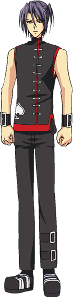 Souseki Ishinagare