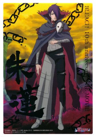 File:Shuren-bleach-anime-18330468-1797-2560.jpg