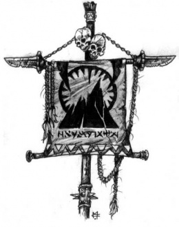 File:BlackrockBanner.jpg