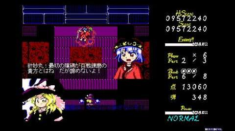Kobito of the Shining Needle ~ Little Princess - Touhou 14 Double Dealing Character OPNA