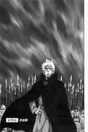 Chapter 078
