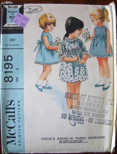McCall's 8195 image