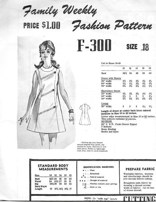 Fashion Pattern F 300 front 1