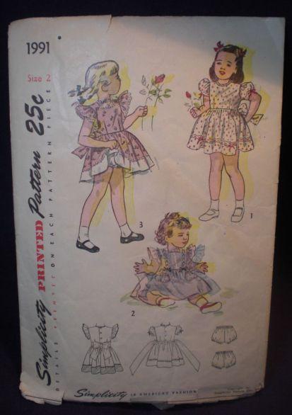 Simp 1991 1 wikia