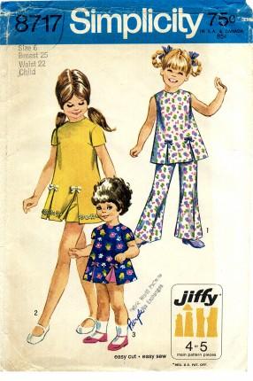 Simplicity 1970 8717