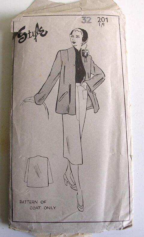 Style 201 image