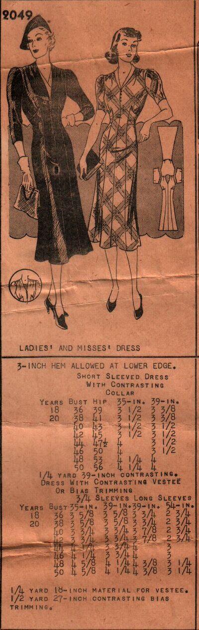Fashion-service 2049 front
