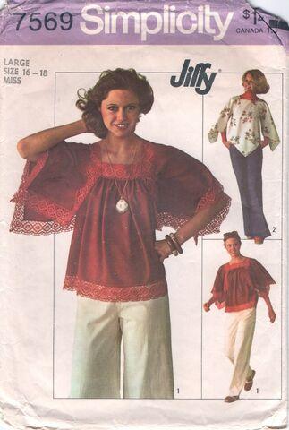 File:7569s 1976 top.jpg