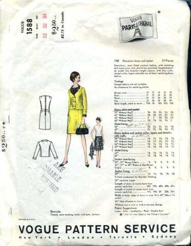 File:Vogue1588bk.jpg