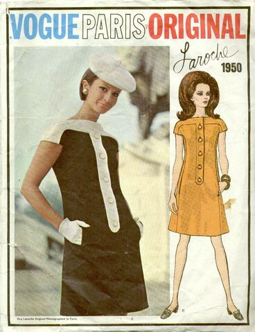 File:Vogue1950.jpg
