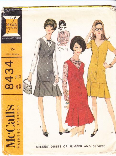McCalls-8434-66-14