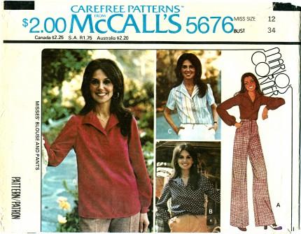 File:McCalls 1977 5676 F Size 12.jpg