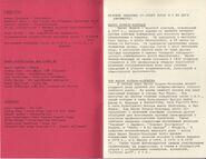 1979-russia-2-3