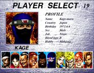 Kage-Maru Bio Virtua Fighter 2