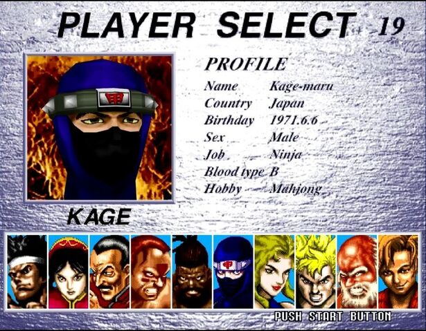 File:Kage-Maru Bio Virtua Fighter 2.jpg
