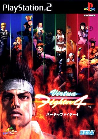 File:VF4 PS2 JP.jpg