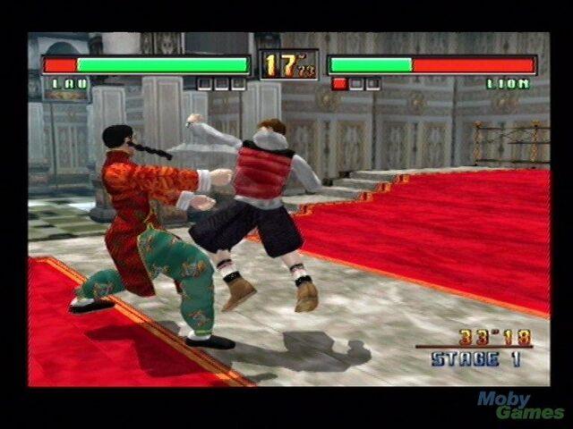 File:Virtua Fighter 3 9.jpg