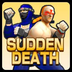 File:VF2 Trophy Sudden Death.png
