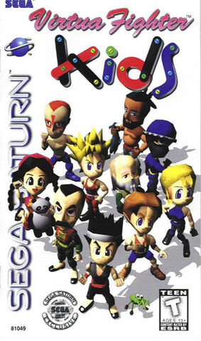 File:Virtua Fighter Kids.jpg