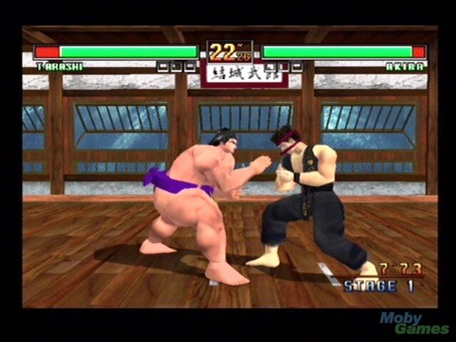 File:Virtua Fighter 3 5.jpg