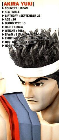 File:Akira VF2P.jpg