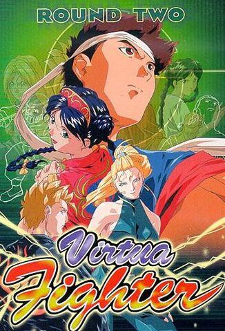 File:Virtua Fighter Anime Round Two.jpg