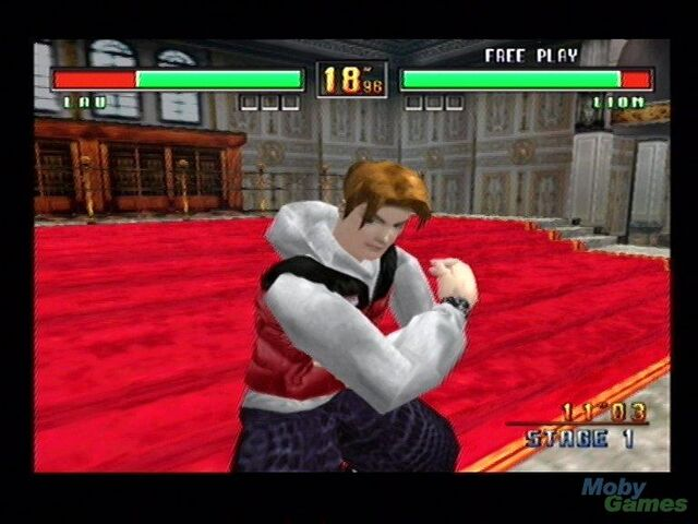 File:Virtua Fighter 3 10.jpg