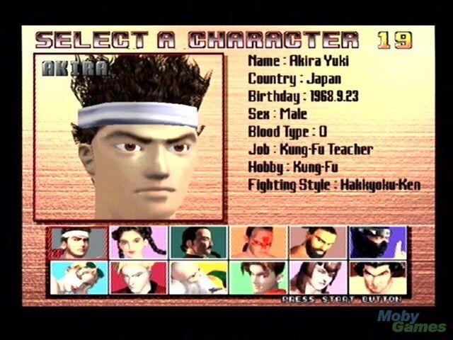 File:Virtua Fighter 3 4.jpg