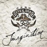 Seven-seas-imagination