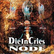 DIEINCRIES NODE