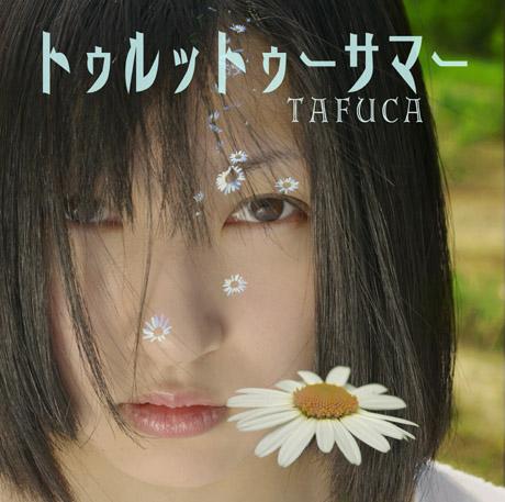 File:TAFUCA Summer.jpg