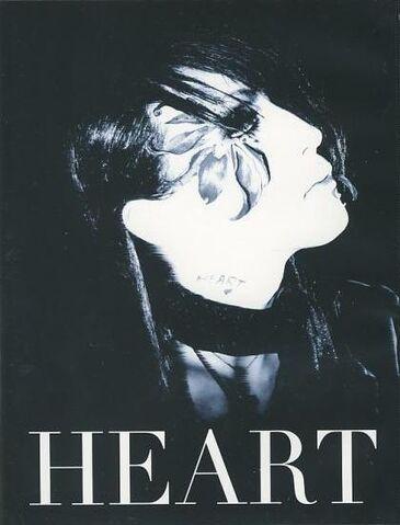 File:KANZAKI HEART.jpg