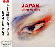 Gilles JAPAN