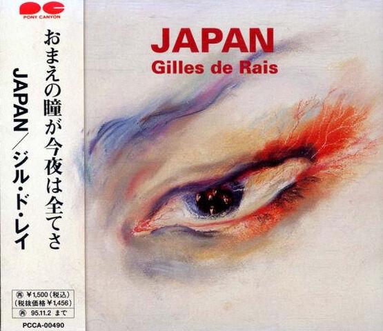 File:Gilles JAPAN.jpg