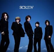 Screw screw