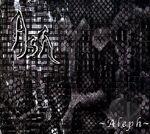 Ash ALEPH