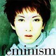 File:Kuroyume feminism.jpg