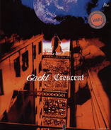Gackt Crescent