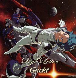 Gackt love letter single