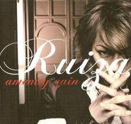 Ruiza amenity
