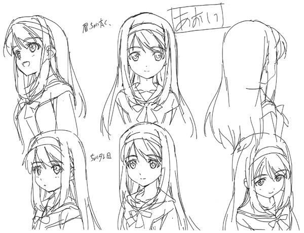 File:Aoifutaba design.jpg