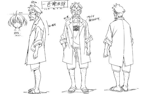 File:Kenjirou design.jpg