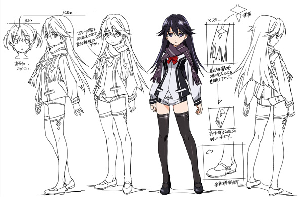 File:Rei design.jpg