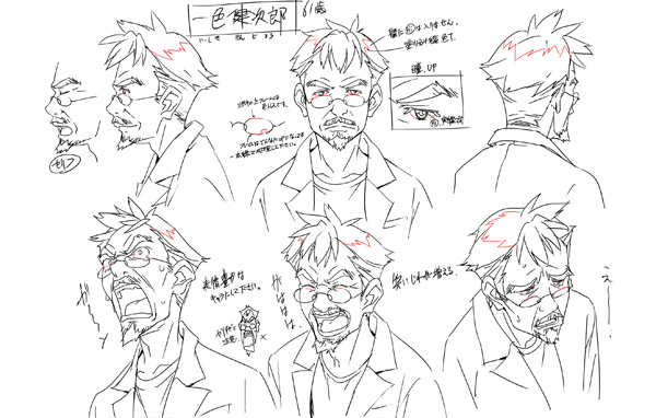 File:Kenjirou sketch.jpg